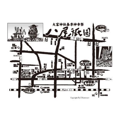 大富神社神幸祭八屋祇園の会場マップ