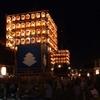 本町区2-初日(夜)「提灯山」